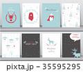 動物 キャラクター クリスマスのイラスト 35595295