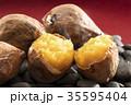 安納芋 石焼き芋 焼き芋の写真 35595404