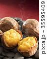 安納芋 石焼き芋 焼き芋の写真 35595409