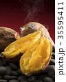安納芋 石焼き芋 焼き芋の写真 35595411