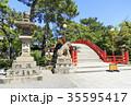 大阪府・住吉大社・反橋(太鼓橋) 35595417