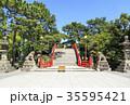 大阪府・住吉大社・反橋(太鼓橋) 35595421