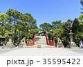 大阪府・住吉大社・反橋(太鼓橋) 35595422
