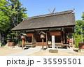 大阪府・大海神社(住吉大社摂社) 35595501