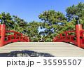 大阪府・住吉大社・反橋(太鼓橋) 35595507