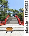 大阪府・住吉大社・反橋(太鼓橋) 35595522