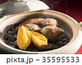 安納芋 石焼き芋 焼き芋の写真 35595533
