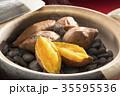 安納芋 石焼き芋 焼き芋の写真 35595536