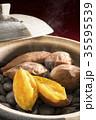 安納芋 石焼き芋 焼き芋の写真 35595539