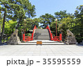 大阪府・住吉大社・反橋(太鼓橋) 35595559