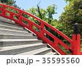 大阪府・住吉大社・反橋(太鼓橋) 35595560