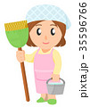 掃除をする女性 35596766