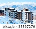 ブルガリア 山脈 戸建の写真 35597279