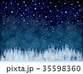 星 空 ゆきのイラスト 35598360
