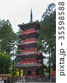 東照宮五重の塔 35598588