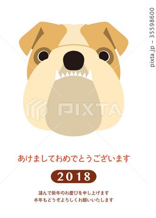 2018年賀状テンプレート_ブルドッグ_あけおめ_日本語添え書き付き