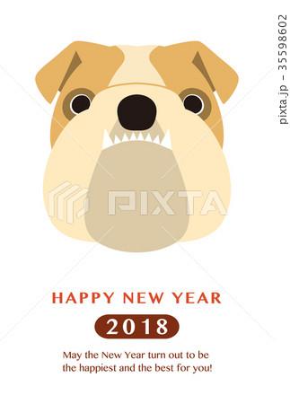2018年賀状テンプレート_ブルドッグ_HNY_英語添え書き付き