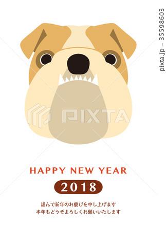 2018年賀状テンプレート_ブルドッグ_HNY_日本語添え書き付き