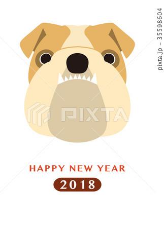 2018年賀状テンプレート_ブルドッグ_HNY_添え書きスペース空き