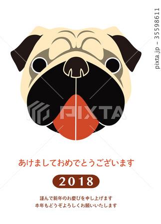 2018年賀状テンプレート_パグ_あけおめ_日本語添え書き付き