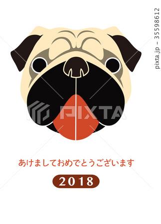 2018年賀状テンプレート_パグ_あけおめ_添え書きスペース空き
