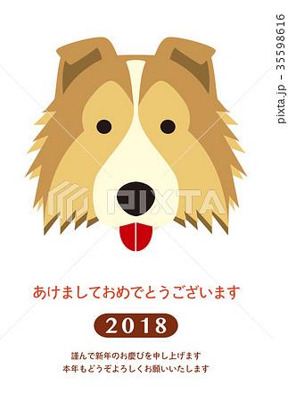 2018年賀状テンプレート_シェットランドシープドッグ_あけおめ_日本語添え書き付き