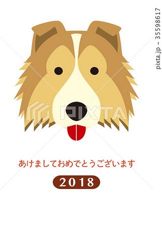 2018年賀状テンプレート_シェットランドシープドッグ_あけおめ_添え書きスペース空き
