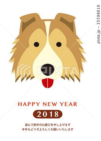 2018年賀状テンプレート_シェットランドシープドッグ_HNY_日本語添え書き付き