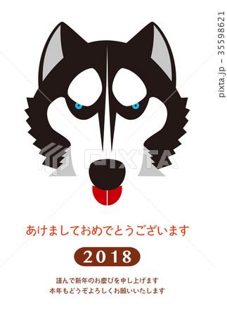 2018年賀状テンプレート_シベリアンハスキー_あけおめ_日本語添え書き付き