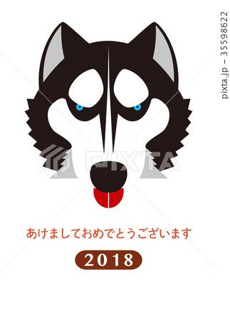 2018年賀状テンプレート_シベリアンハスキー_あけおめ_添え書きスペース空き