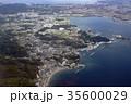空撮 航空写真 小田和湾の写真 35600029