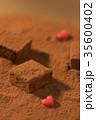 手作りチョコレート バレンタインイメージ 35600402