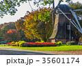 名城公園 紅葉 秋の写真 35601174