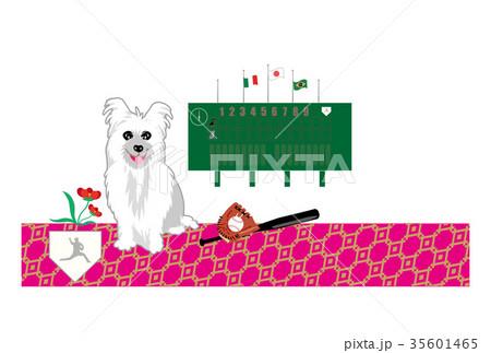 可愛い犬とバットとグローブとスコアボードの野球のポストカード