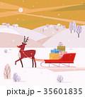 クリスマス プレゼント 贈り物のイラスト 35601835