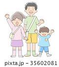 男の子 女の子 バンザイのイラスト 35602081