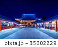 東京 浅草 浅草寺の本堂 35602229