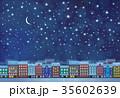 冬 空 ゆきのイラスト 35602639