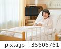 病室 病院 患者 医療 イメージ 35606761