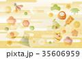 年賀状素材 新年 正月のイラスト 35606959