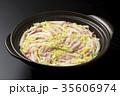 鍋物 豚肉 白菜の写真 35606974