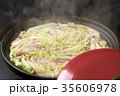 鍋物 豚肉 白菜の写真 35606978
