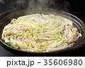 鍋物 豚肉 白菜の写真 35606980
