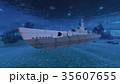 潜水艦 cg 海中のイラスト 35607655