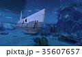 潜水艦 cg 海中のイラスト 35607657