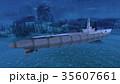 潜水艦 cg 海中のイラスト 35607661