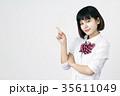 女子高生 高校生 制服の写真 35611049