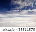 雲海 35611575