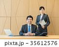 ビジネス 35612576
