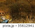 【おきなわワールド 玉泉洞】 沖縄県南城市玉城前川1336 35612941